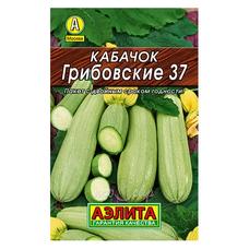 Семена Кабачок белоплодный Грибовские 37