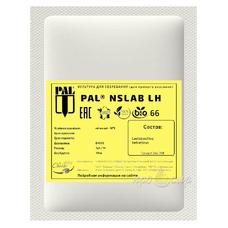 Бактерии для созревания Standa NSLAB LH 66 D1000 (на 1 тонну молока)